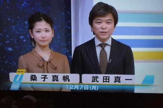 武田真一の画像 p1_30