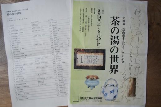 DSC01453(1)